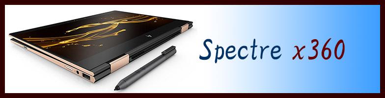 Spectre x360-banar