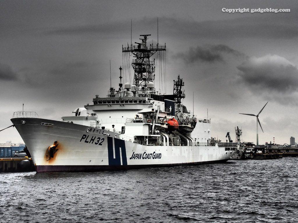 巡視船「あきつしま」