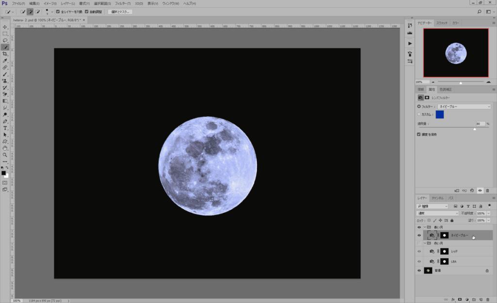 moon16