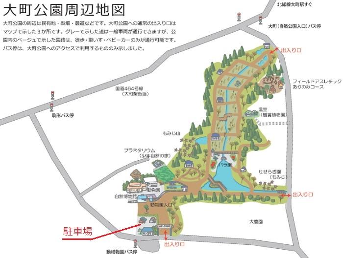 大町公園案内図