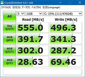 CrystalDiskMark-1