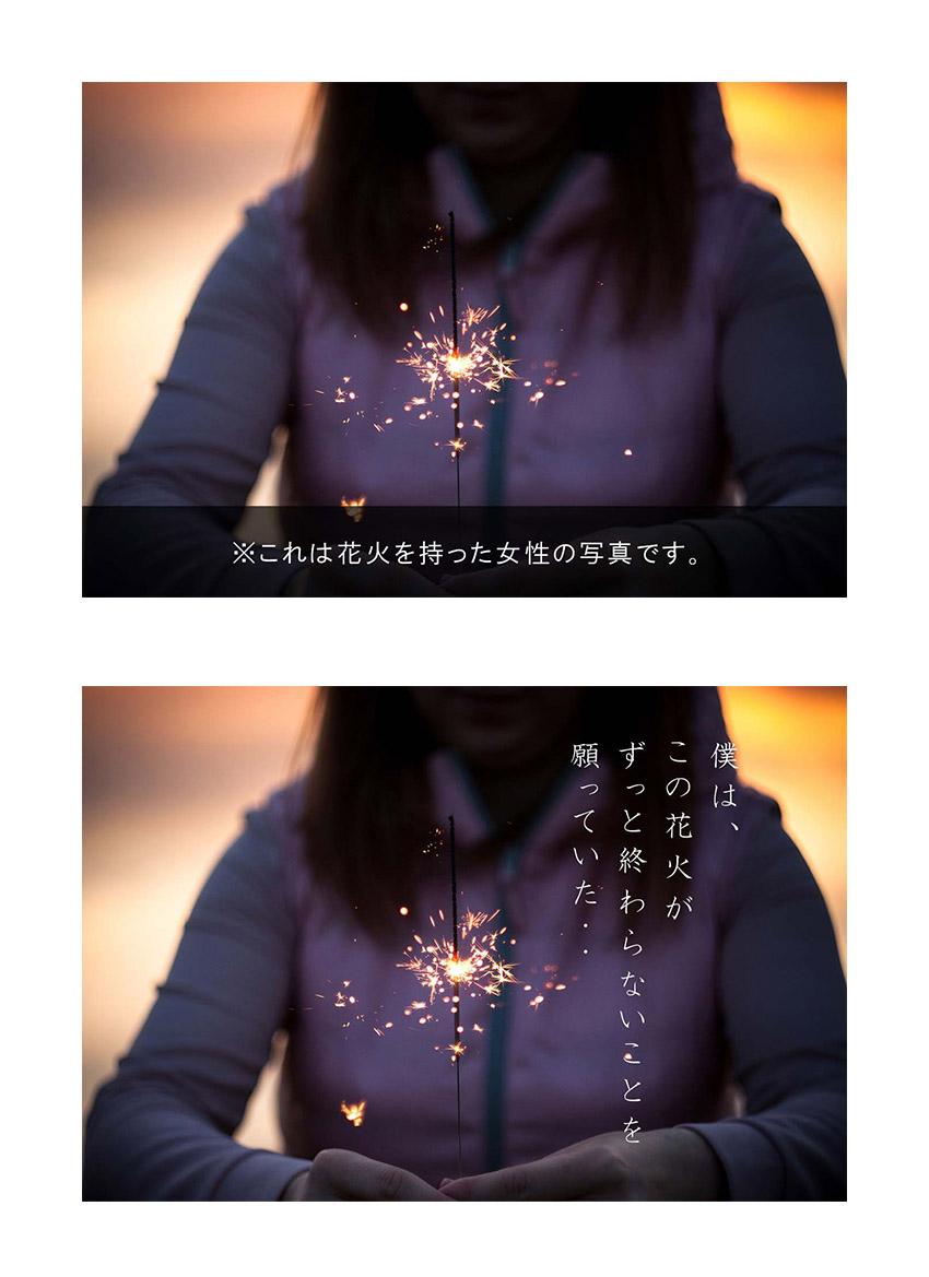 花火を持つ女性