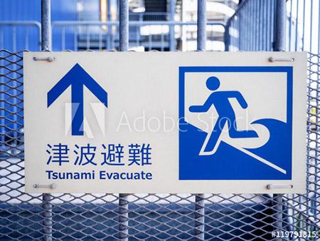 津波避難の誘導標識