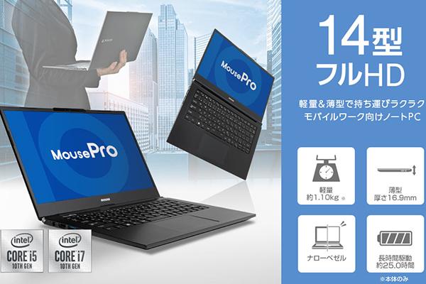MousePro-NB410H