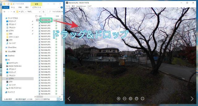 Windowsの操作