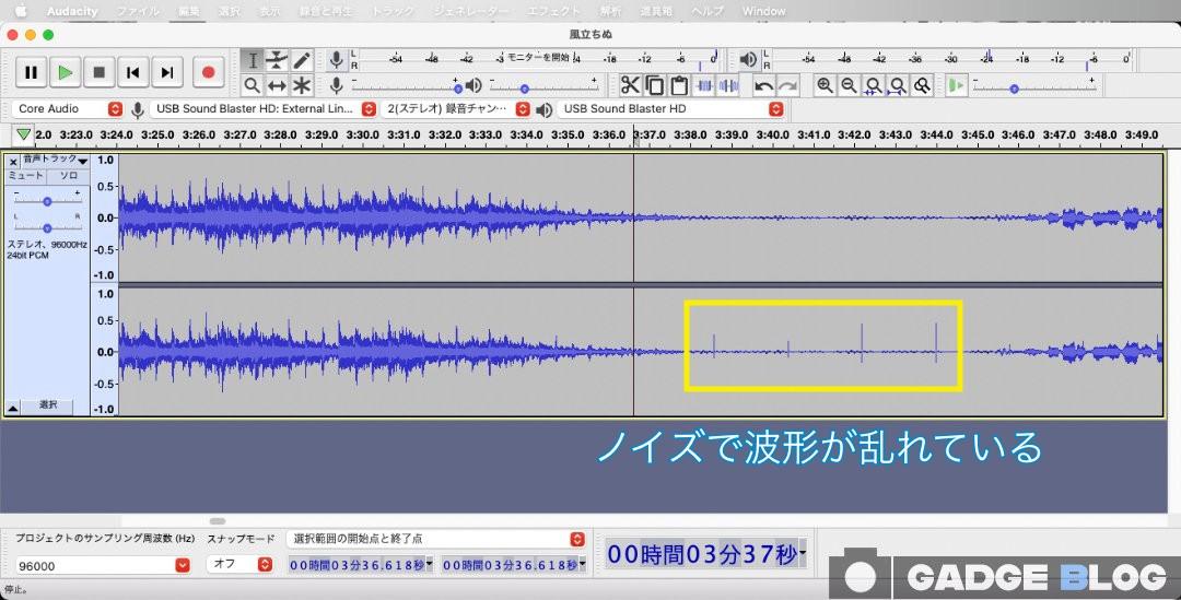 ノイズ波形